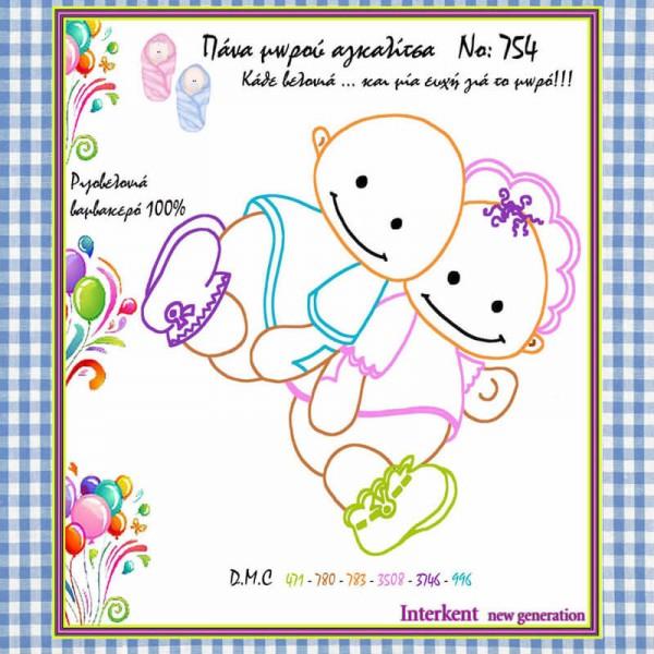 Πάνα μωρού Inerkent 754 με γαλάζιο καρώ ρέλι
